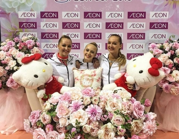 AEON Cup 2016