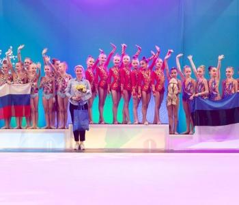 Rahvusvaheline võistlus SPRING BREEZE